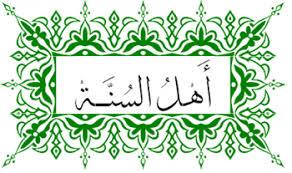 سنت 1 - شکایت اهل سنت از روحانی در دیوان عالی کشور