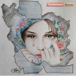 تسلیت 150x150 - اشک و آه این روزها در ایران