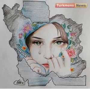 تسلیت 300x296 - اشک و آه این روزها در ایران