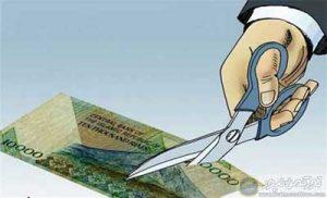 ریالی 300x182 - ایران ریالینگ ۴ صفرینی آییریار