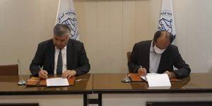 ازبکستان 12 300x151 - ازبکستان و ایران برای صادرات منسوجات توافق 5 میلیون دلاری امضا کردند