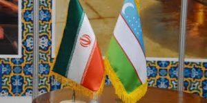 ازبکستان 7 300x150 - ایران در ردیف 10 کشور همکار تجاری ازبکستان در ماه ژانویه