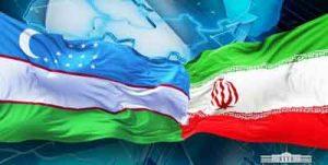 ازبکستان 9 300x151 - پتانسیلهای همکاری ایران و ازبکستان؛ منافع جمعی در حوزه تمدنی نوروز