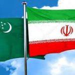 ترکمنستان 9 150x150 - سفر هیات بلندپایه ترکمنستان به تهران