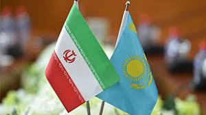 قزاقستا - آماده تأسیس دفتر تجارتی ایران در قزاقستان هستیم