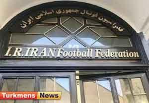 ایران درخواست میزبانی جام ملتها را ارائه کرده است؟