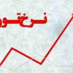 ایران، چهارمین کشور پرتورم جهان شد