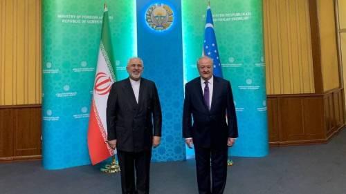 ینگ داشاری ایشلر وزیری - ایران ینگ داشاری ایشلر وزیری اوُرتاآسیادا