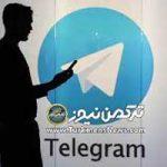 سهم ۸۵ درصدی منابع خبری رسمی در پیامهای پربیننده تلگرام مربوط به سیل فروردین ۹۸