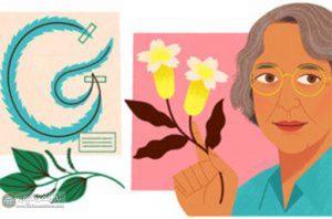 مکزیا 300x198 - تغییر لوگوی گوگل به افتخار یک زن