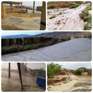 300x300 - جاری شدن سیلاب و آبگرفتگی معابر در مراوه تپه و آزادشهر/ توفان گردوخاک در اینچه برون و رگبار' رعدو برق در بیشتر نواحی شرقی استان