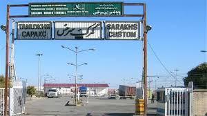 مرزی - پیشنهاد ایجاد بازارچه مرزی مشترک ایران و ترکمنستان در مرز سرخس