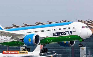 اتباع ازبک 300x185 - اتباع ازبک با 20 پرواز اختصاصی بازگردانده میشوند
