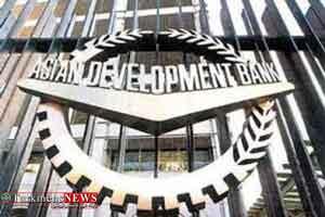 بانک توسعه آسیا
