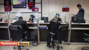 ترکمنچای بانکی برای سهام عدالت!