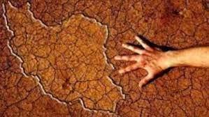 خشکسالی - مدیریت بحران خشکسالی در ماههای پیشرو