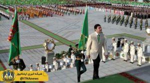 ارزی ترکمنستان 300x166 - راهکار صندوق پول بین الملل برای رفع بحران ارزی ترکمنستان