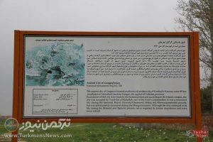 قابوس 14 300x200 - پاکسازی محوطههای تحت پوشش میراث فرهنگی و میراث جهانی گنبدقابوس+تصاویر