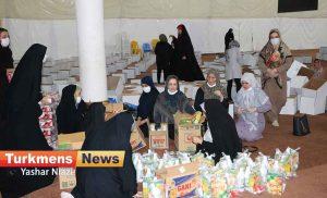 عیدانه گنبد ترکمن نیوز4 300x182 - 3 هزار بسته معیشتی عیدانه در گنبدکاووس توزیع می شود+تصاویر