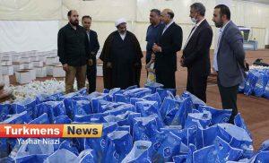 عیدانه گنبد ترکمن نیوز8 300x182 - 3 هزار بسته معیشتی عیدانه در گنبدکاووس توزیع می شود+تصاویر