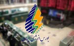 ایران 300x186 - راهی در جهت عرضه موفق بنزین/ ترکمنستان رقیب اصلی
