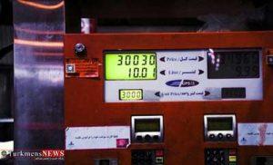 ایران دا بنزین ینگ باهاسی یۇقارلادی