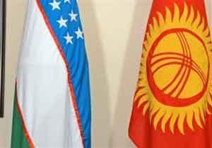 مشترک سرمایهگذاری ازبکستان و قرقیزستان 300x209 - تاسیس بنیاد مشترک سرمایهگذاری ازبکستان و قرقیزستان