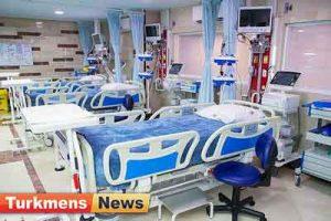های گنبدکاووس کرونا 300x200 - ۶۰ تخت به ظرفیت بیمارستانهای گنبدکاووس اضافه شد/احتمال کمبود تختهای بیمارستانی در روزهای آینده