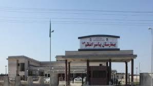 پیامبر اعظم - مهلت یک هفتهای دادگستری برای فعال کردن مرکز آنژیوگرافی گنبدکاووس