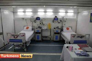 گنبدکاووس 300x200 - احتیاج شهرستان گنبدکاووس به یک بیمارستان جدید