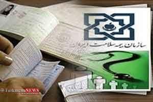 سلامت گلستان 300x200 - طرح بیمه اجباری سلامت در گلستان از سوم آبان آغاز می شود