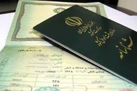 ایرانی - ۳ هزار و ۲۰۰ نفر در گلستان برای گرفتن تابعیت ایرانی نامنویسی کردند