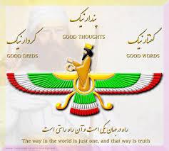 تمدن قوم تورکمن - تاریخ تمدن قوم ترکمن در عصر باستان (مقدمه)