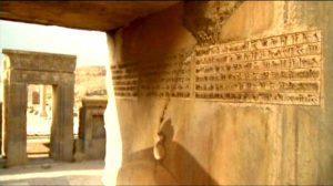 تمدن قوم تورکمن4 300x168 - تاریخ تمدن قوم تورکمن در عصر باستان (بخش چهارم)