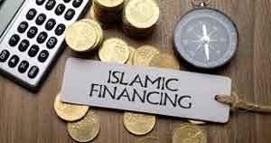 دومین همایش اقتصاد و بانکداری اسلامی در تاشکند برگزار میشود