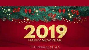 سال نو میلادی 2019 300x169 - سال نو میلادی 2019 را به همه یکتاپرستان تبریک میگوییم