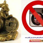 اینستاگرام 150x150 - موشی که سکه یافت و سلطان شد