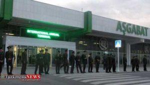 امنیتی ترکمنستان 300x170 - تدابیر امنیتی در ترکمنستان افزایش یافت