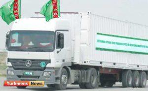300x185 - Türkmenistan doganlyk Eýrana ynsanperwerlik kömegini berýar