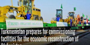 افغانستان 1 300x151 - کمک ترکمنستان به بازسازی افغانستان