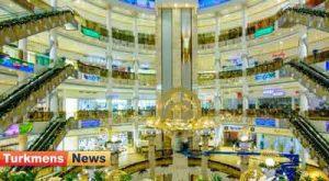 مراکز تجاری 300x165 - تمدید تعطیلی مراکز تجاری و رستورانها در ترکمنستان