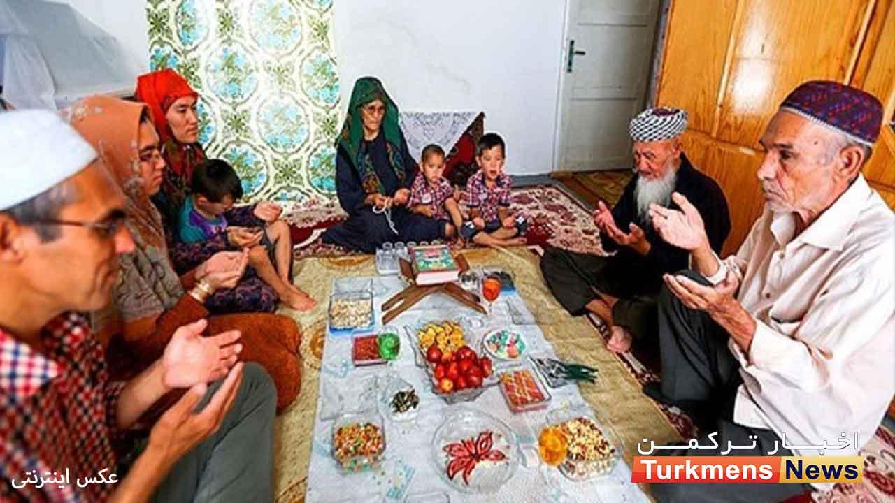 """ها در ماه رمضان - ترکمنها با """"گپ قوشماق"""" به استقبال رمضان میروند"""
