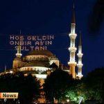 رمضان 150x150 - شو گون ترکیهده اوُرازا آیینینگ بیرینجی گونی
