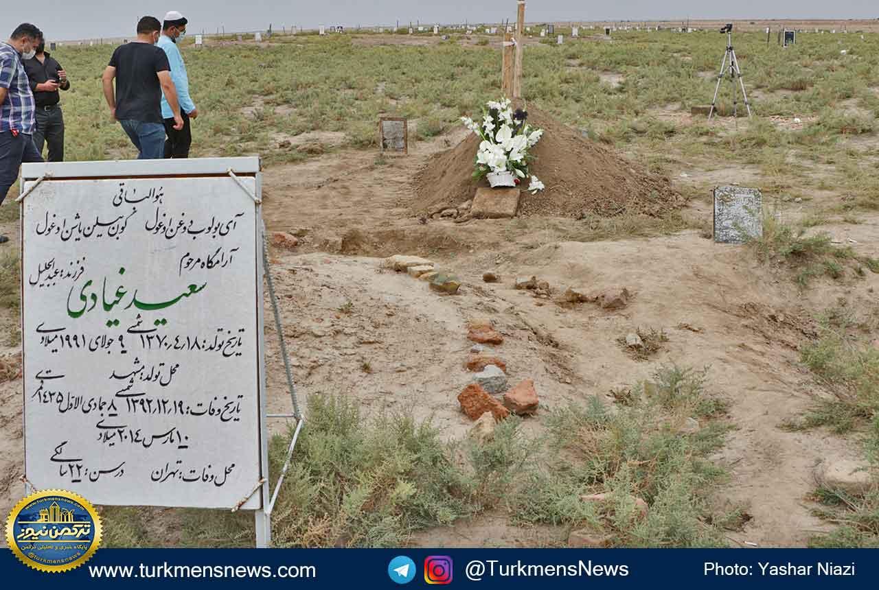 """و خاکسپاری دکتر عبدالجلیل غیادی 22 - مرحوم """"عبدالجلیل غیادی"""" در خاک زادگاهش آرام گرفت+تصاویر"""