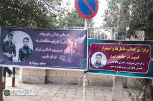 مهران پورقاضی و عدنان آق آتابای 4 300x198 - دیوان عالی کشور حکم قصاص قاتل دو نوجوان گنبدی را تایید کرد+جزئیات خبر