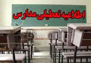 مدارس گلستان 300x209 - مدارس گلستان تا دوشنبه هفته آینده تعطیل شد