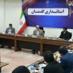 تفاهم نامه 12 هزار میلیارد تومانی فیمابین استاندار گلستان و فرمانده قرارگاه خاتم الانبیا منعقد شد