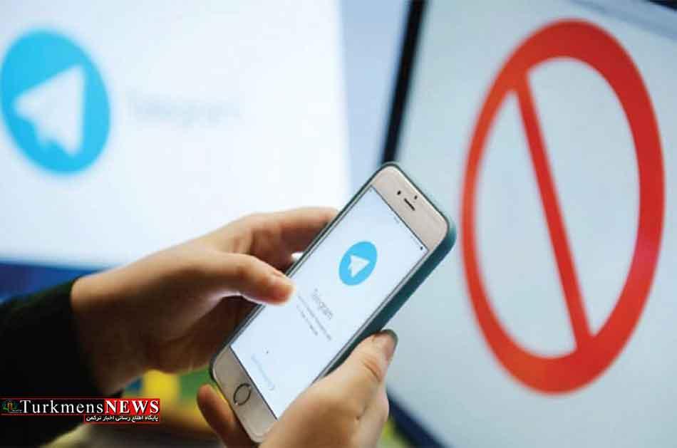 تلگرام رفع فیلتر نخواهد شد