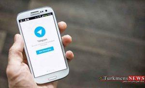 بازگشت تلگرام