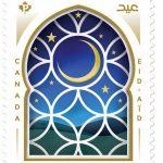 عید فطر 150x150 - چاپ تمبر عید فطر از سوی اداره پست کانادا